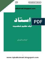 ustad-ek-azeem-shakhsiyat (iqbalkalmati.blogspot.com).pdf