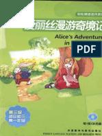 (S3) Alice's Adventures in Wonderland.pdf