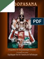 017_vedangal.pdf