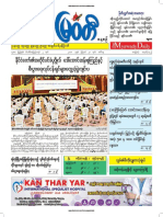 28 8 2018 Themyawadydaily
