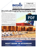 Myanma Alinn Daily_ 28 Aug 2018 Newpapers.pdf