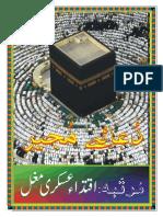 DoA Mujeer C.pdf