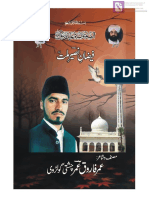 Poetry Book Faizan-e-Naseer-e-Millat by Umar Chishti backup.pdf