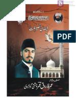 Poetry Book Faizan-e-Naseer-e-Millat by Umar Chishti backup.pdf