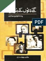 gaye-dinon-ky-suraj-javed-chaudary.pdf