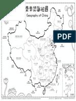 Geog of China (1).pdf