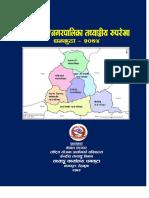 Local Level Statistic Profile Dhankuta 2074