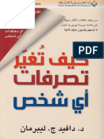 كيف تغير تصرفات أي شخص #إليك_كتابي.pdf