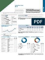 Factsheet_COAUI.pdf