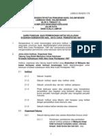 Garis Panduan Untuk Memmohon Surat Bagi Pelepasan Cukai