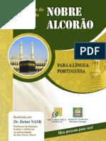 Alcorão Dr. Helmi Apenas Em Português[1]