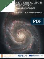 00_master_document-KOY.pdf