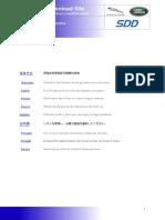 JLR_27_05_2014.pdf
