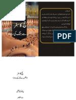 Hajj ka Safar-0.pdf