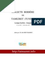 dictionnaire tamzret tunisie