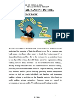 Retail Banking in India