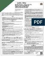 hin_10701_5_1819b.pdf