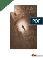 download-pdf-ebooks.org-1450213366-142.pdf
