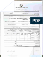 form10