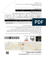 ticket1458944.pdf