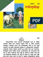 225_gajendra_moksh_web.pdf