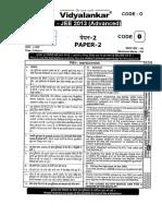 iitjee_2013_advanced_question__solution_paper_ii.pdf