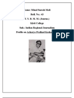 Acharya Atre Books Pdf