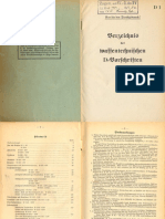 directory                                                                                 of                                                                                 arms                                                                                 technology                                                                                 and                                                                                 regulations