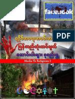 2012   rohingya   crisis