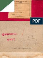 Anashan Vidhi _4591_Alm_21_Shlf_2_Devanagari - Dharma Shastra.pdf