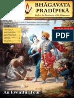 Bhagavata Pradipika#15 (Janmastami Special)