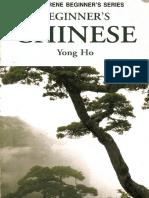 Beginner___s_Chinese_-_Yong_Ho.pdf