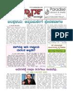 issue 25 PDF