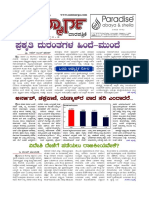 Issue 26 PDF