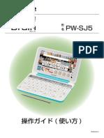 pwsj5_bim-p