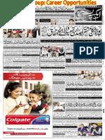 Express lSD 26aug.pdf