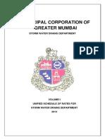 SWD SOR Volume -I.pdf