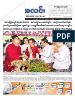 Myanma Alinn Daily_ 2 Sep 2018 Newpapers.pdf
