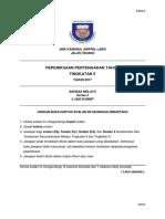 PERC SPM K2.docx