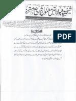 Aqeeda-Khatm-e-nubuwwat-AND -ISLAM-Pakistan-KAY-DUSHMAN  7256