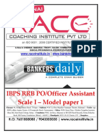 Ibps Rrb Officer Scale i 2017 Model Paper Previous Year Paper 1 (1)