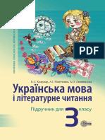 III Limba Ucraineana