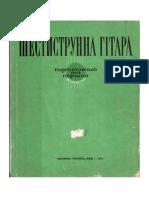 Vilgelmi.V.V-Six-str-gtr-first-grade.pdf