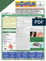 Main_Jyothi_Ap_30-08-2018.pdf
