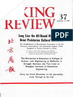 PR1968-37.pdf