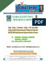 file_vazikatti march 1538_Elliott Wave_VAZIKATTI  14 th March 2010 (1).pdf