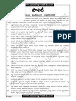 polity-download87.pdf