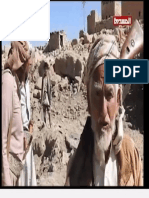Yemen in Crisis Draft Report HOL GS Sept 2018 Ls