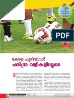 A Brief History of Kerala Football