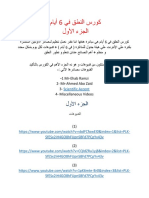 Pronunciation Course Part.1.pdf